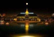 Photo of อาคารรัฐสภาแห่งใหม่ มีที่มาอย่างไร