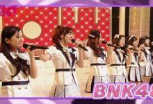 Photo of BNK48 ออกรายการ AKB48Show! โชว์ร้องสด