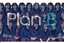 Plan B BNK48