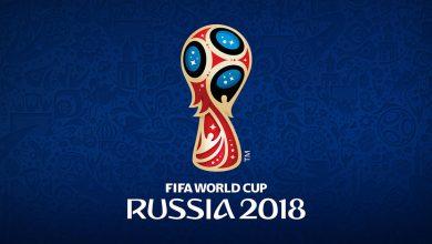 Photo of ตารางแข่งขันบอลโลก 2018