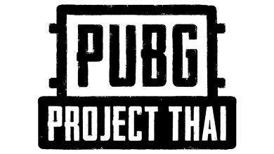 Photo of PUBG Project Thai เผยสเปคขั้นต่ำแล้ว และ เปิดทดสอบ Closed Beta