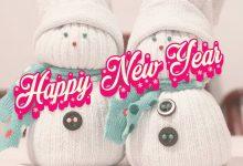 Photo of สวัสดีปีใหม่ 2563 กลอนปีใหม่ คำอวยพรปีใหม่