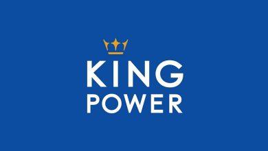 Photo of King Power แถลงการณ์การเสียชีวิตของ คุณวิชัย ศรีวัฒนประภา