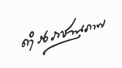 Photo of วันดำรงราชานุภาพ 1 ธันวาคม รำลึกถึงพระบิดาแห่งประวัติศาสตร์ไทย