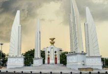 Photo of วันรัฐธรรมนูญ 10 ธันวาคม 2562 ประวัติและกิจกรรมที่ควรรู้