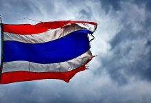 Photo of ธงชาติไทย ประวัติความเป็นมาและความสำคัญของ ธงชาติไทย