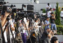 Photo of 5 มีนาคม วันนักข่าว ตรงกับวันที่ 5 มีนาคม ของทุกปี