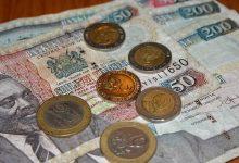Photo of เคนยาเปิดตัวเหรียญแบบใหม่ ใช้รูปสัตว์แทนหน้าผู้นำ