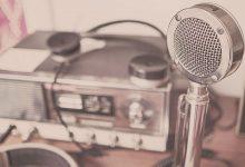 วันวิทยุกระจายเสียงแห่งชาติ