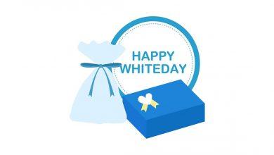 Photo of วันไวท์เดย์ (White Day) ตรงกับ 14 มีนาคม