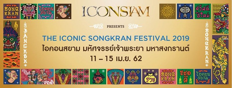 ICONSIAM Presents The ICONIC Songkran Festival 2019
