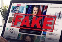 Photo of วิธีเช็คข่าวปลอม Fake News รู้เท่าทันข่าวลวง
