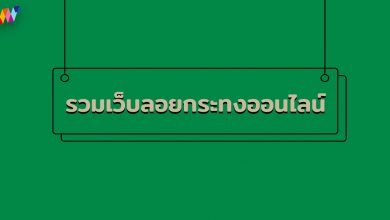 loy-krathong-web