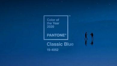 Photo of Pantone เลือกสี Classic Blue เป็นสีประจำปี 2020