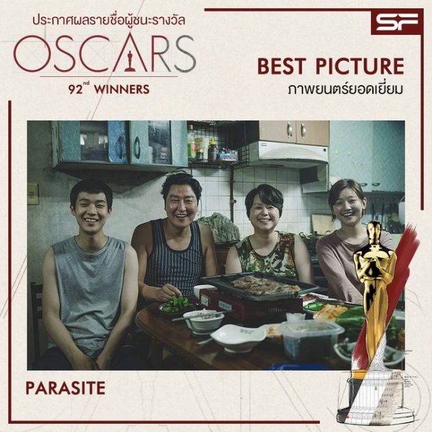 Oscars 2020 Best Picture