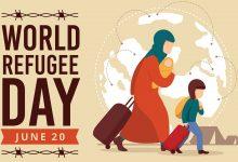 วันผู้ลี้ภัยโลก (World Refugee Day) ตรงกับวันที่ 20 มิถุนายน